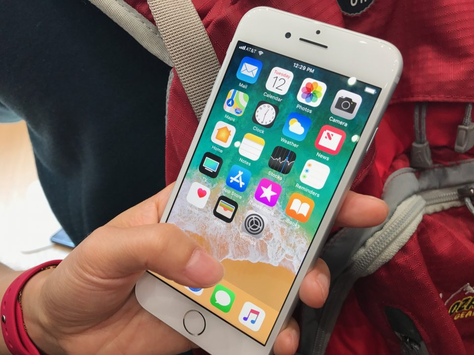 How to Tell If Someone is Tracking Your iPhone