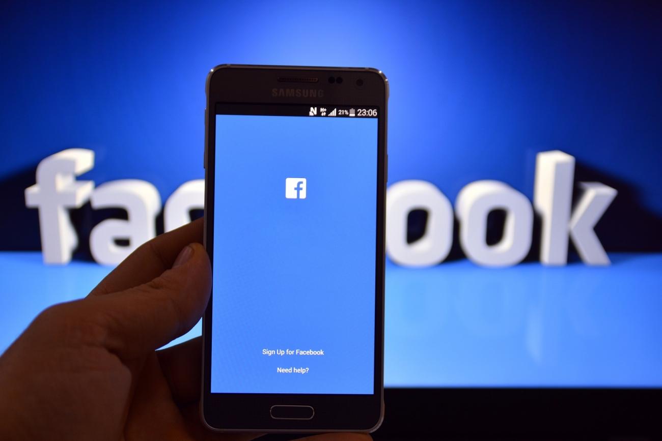 Best Facebook Hacker Apps