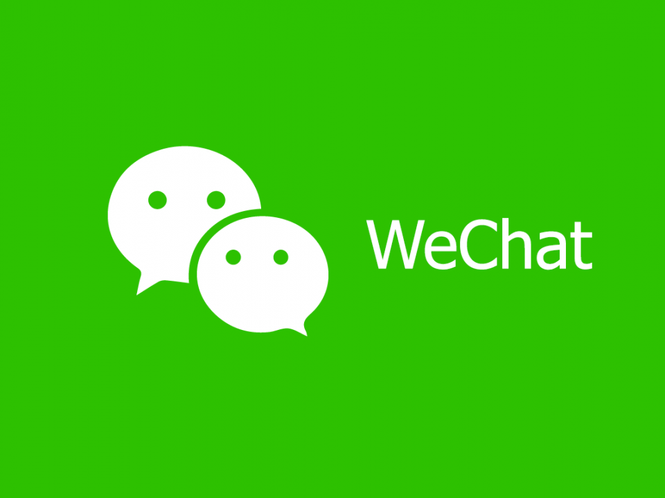 Best WeChat Hack Tool in 2019